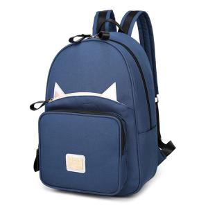 Mesh Panel Cat Ear Backpack