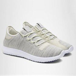 Lightweight Breathable Athletic Mesh Trainers - BEIGE 43