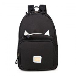 Mesh Panel Cat Ear Backpack - BLACK