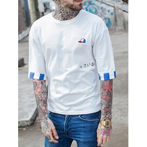 Japanese Character Cap Embroidered Stripe Panel T-Shirt -