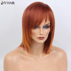 Siv Hair Side Bang Silky Straight Short Bob Human Hair Wig