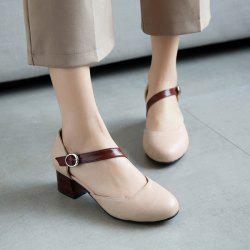 Buckle Strap Round Toe Pumps