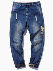Camouflage Applique Distressed Jeans