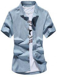 Turndown Collar Short Sleeve Button Up Shirt
