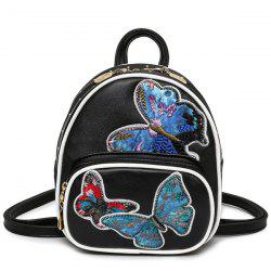 Faux Leather Butterfly Patches Backpack