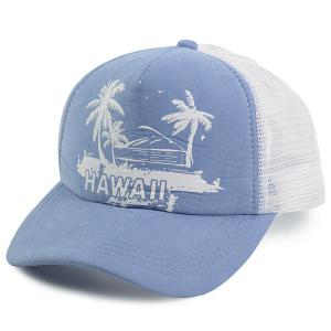 Coconut Tree Hawaiian Print Baseball Hat - Blue - One Size