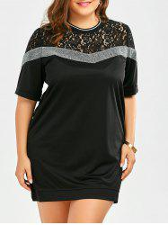 Lace Insert Sequined Crew Neck Plus Size T-Shirt Dress