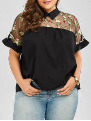 Mesh Trim Embroidered Collared Plus Size Top - BLACK 4XL
