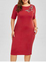 Embroidered Embellished Plus Size Midi Dress