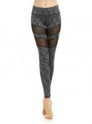 Mesh Panel Sports Leggings - BLACK STRIPE
