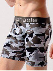 Stretch Camo Swimming Trunks