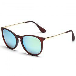 Reflective Anti UV Retro Driver Sunglasses