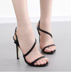 Belt Buckle Strappy Sandals