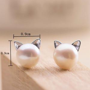 Artificial Pearl Kitten Stud Tiny Earrings -