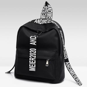 Graphic Print Straps Nylon Backpack - WHITE