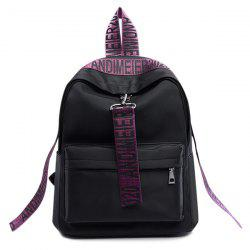 Graphic Print Straps Nylon Backpack -