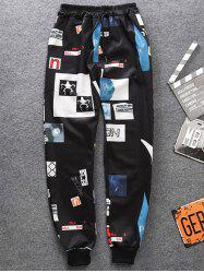 Beam Feet 3D Graphic Printed Jogger Pants