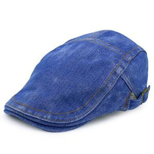 Adjustable Retro Denim Flat Hat