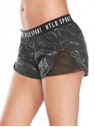Printed Letter Gym Shorts With Fishnet Mesh - BLACK