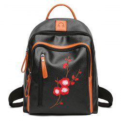 Wintersweet Embroidery Backpack - BLACK