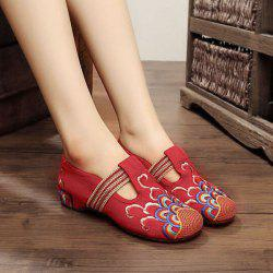 Striped Pattern Embroidery Flat Shoes