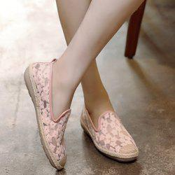 Mesh Color Block Flat Shoes - PINK