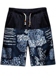 Tribal Printed Insert Drawstring Shorts