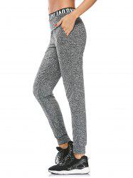 Elastic Sports  Jogger Pants With Pockets - GRAY