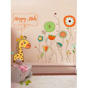Cartoon Kids Room Removable Wall Sticker - Colormix - 60*90cm