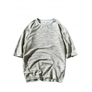 Textured Crew Neck Three Quarter Sleeve Tee - Gray - Xl