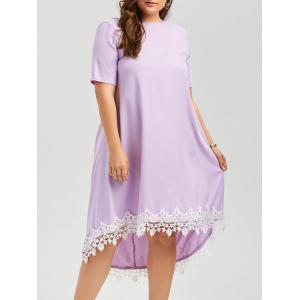 Plus Size Lace Trim High Low Casual Swing Dress