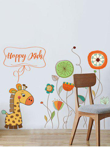 Online Cartoon Kids Room Removable Wall Sticker - 60*90CM COLORMIX Mobile