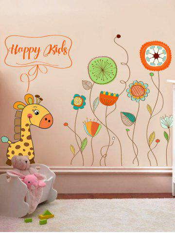 Outfit Cartoon Kids Room Removable Wall Sticker - 60*90CM COLORMIX Mobile