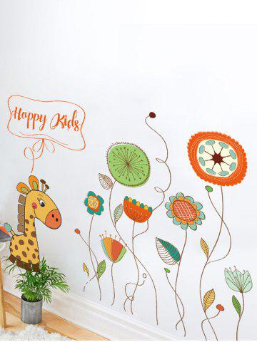 Shop Cartoon Kids Room Removable Wall Sticker - 60*90CM COLORMIX Mobile