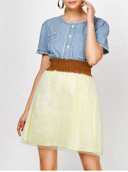 Elegant Scoop Neck Short Sleeve Denim Splicing Chiffon Dress With Belt For Women - COLORMIX XL