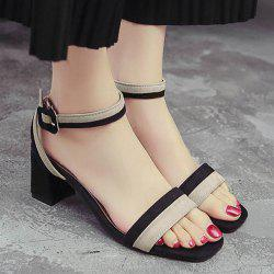 Ankle Strap Colour Block Sandals