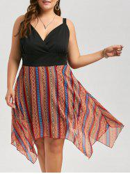 Plus Size Striped Chiffon Handkerchief Cami Dress