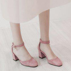 Suede Square Toe Ankle Strap Pumps