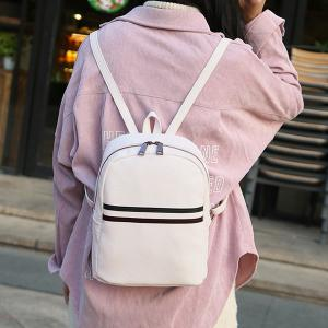 PU Leather Contrast Stripe Backpack - WHITE