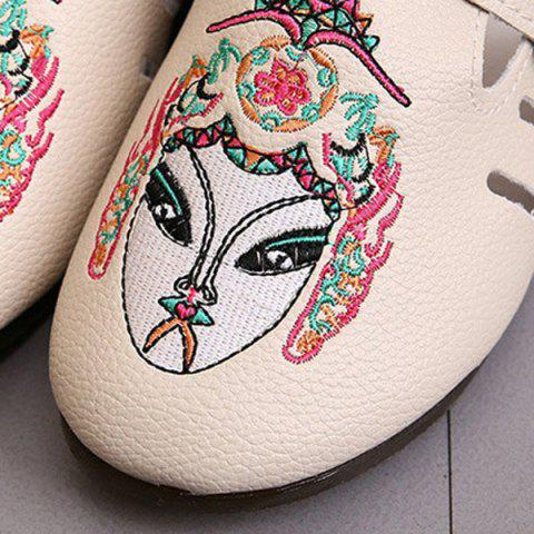 New Buckle Strap Embroidery Flat Shoes - 39 APRICOT Mobile