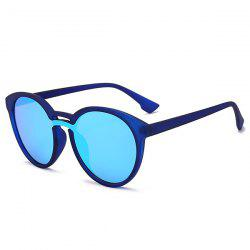 Double Crossbar Reflective Retro Mirror Sunglasses
