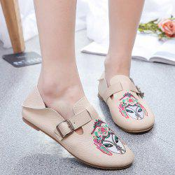 Buckle Strap Embroidery Flat Shoes - APRICOT