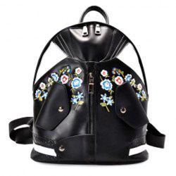 Jacket Shaped Floral Embroidered Backpack - BLACK