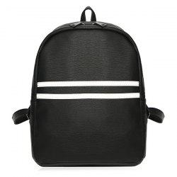 PU Leather Contrast Stripe Backpack -