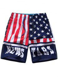 Drawstring Striped and Strars Board Shorts