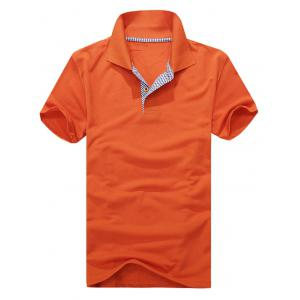 Short Sleeve Half Button Plain Polo Shirt