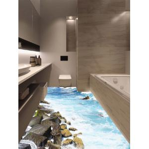 Removable Vinyl 3D Rock Sea Floor Sticker - Multicolor - 50*70cm
