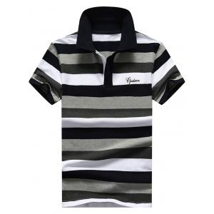 Letter Embroidered Striped Polo Shirt