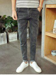 Bleach Wash Zipper Fly Narrow Feet Slimming Jeans