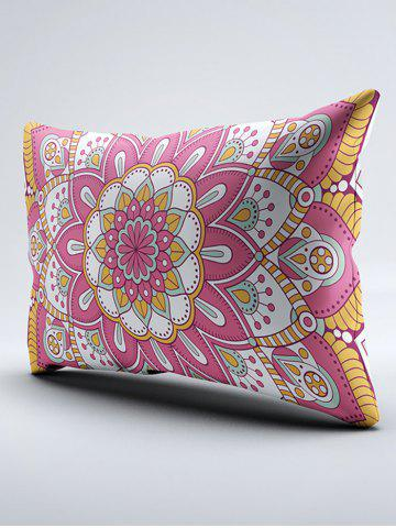 Latest Mandala Print Bed Double Pillow Case - W20 INCH * L26 INCH PINK Mobile